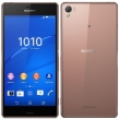 Sony Xperia Z3 (D6603) Smartphone, Android 4.4.4, 16GB, IPS LCD, Quad-core 2.5 GHz, 20.7MP, GPS, WLAN, BT 4.0, NFC, Copper