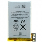 Aku Apple iPhone 3GS Li-Polymer 1220 mAh Orig.