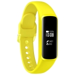 Nutikell Samsung Galaxy Fit-e (SM-R375) Yellow