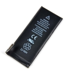 Aku Apple iPhone 4S Li-Polymer 1430mAh Orig.