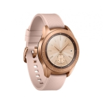 Nutikell Samsung Galaxy Watch 42 mm (SM-R810) Rose Gold