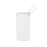 Akupank Baseus power bank 20000 mAh Orig. White PPKC-A02